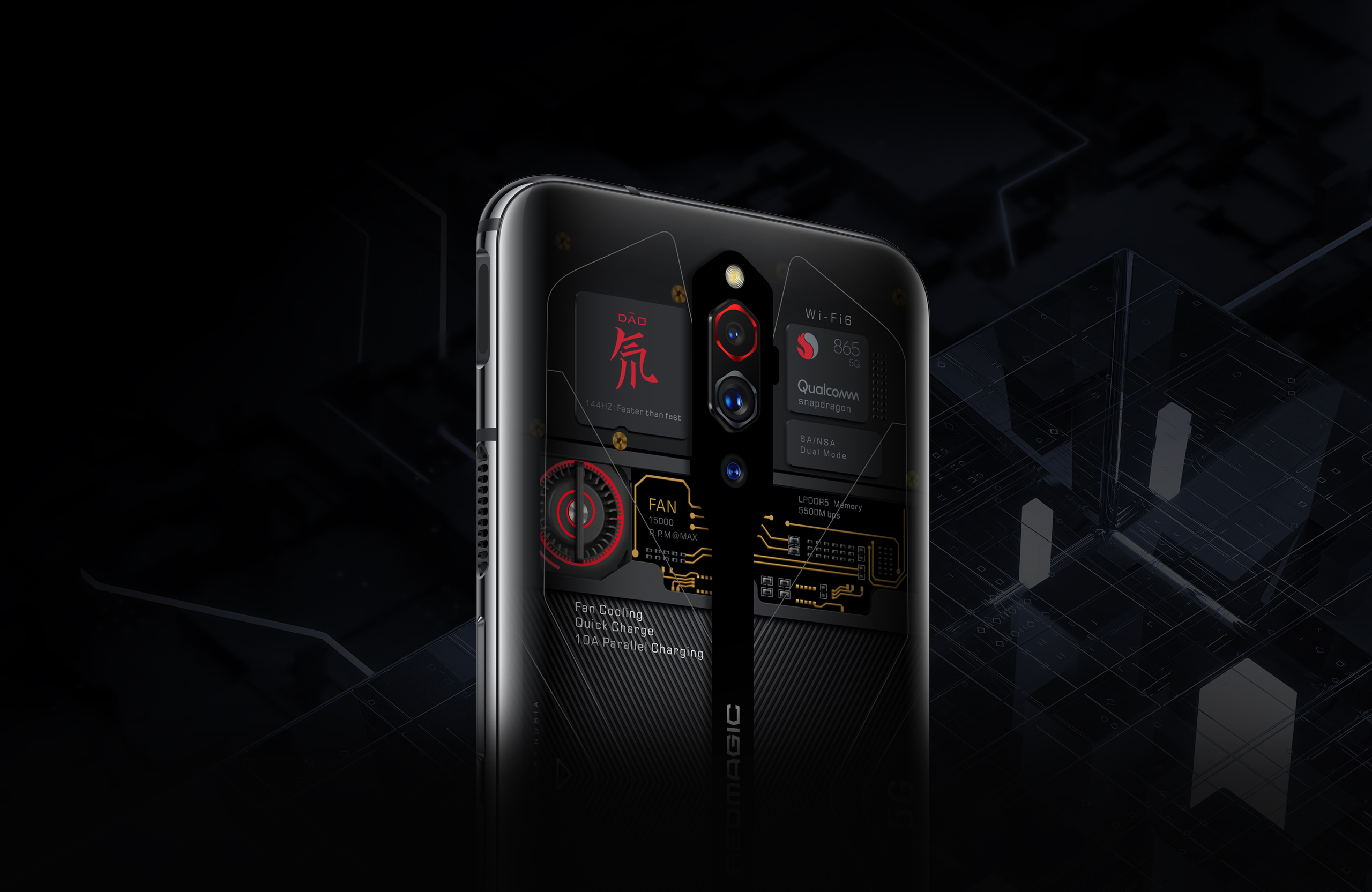 Red Magic 5G Deuterium Edition